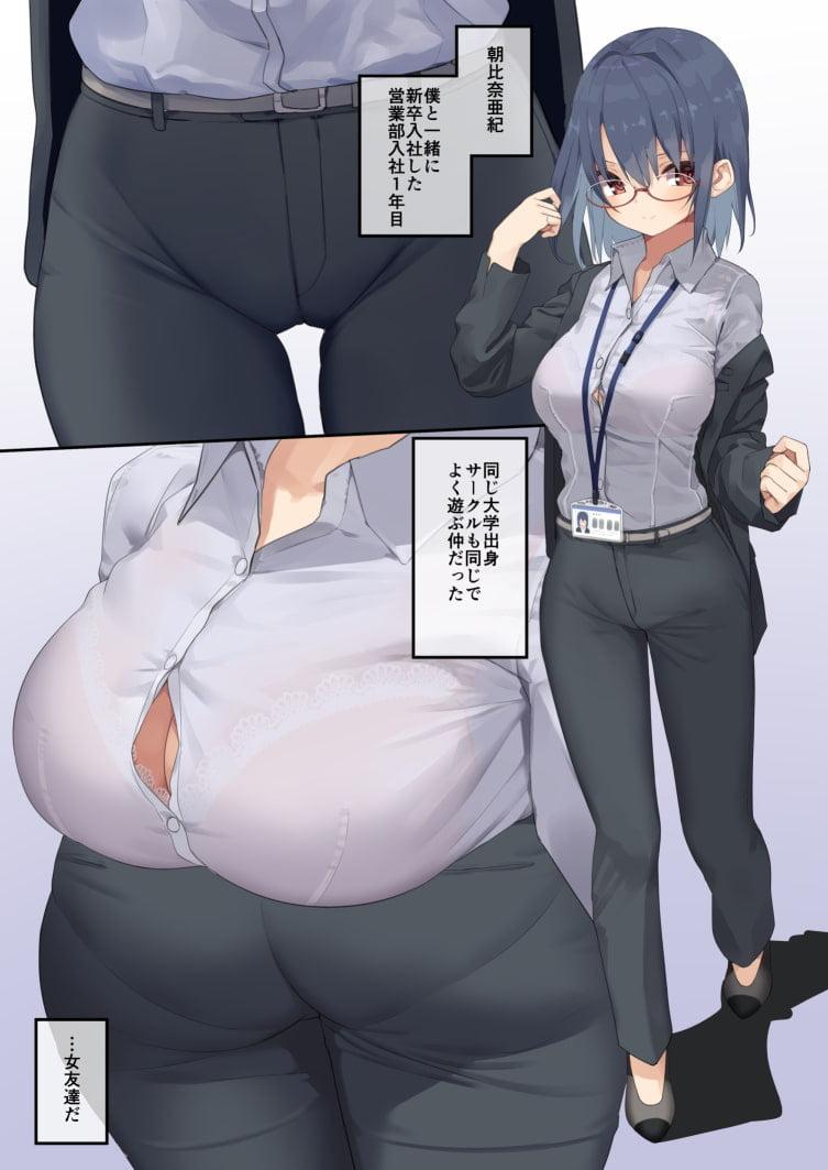 ビジネスセックスマナー新卒編 Hシーン 無料エロ漫画